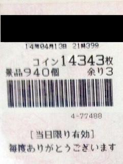 1E4B8874E58D83E69E9A21.jpg