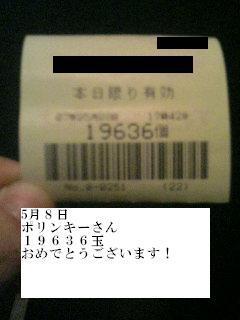 20070509081559.jpg