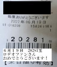 20070625115914.jpg