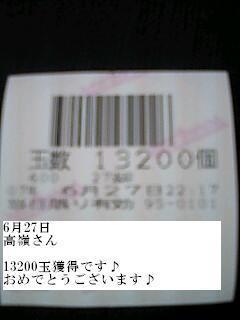 20070630162501.jpg