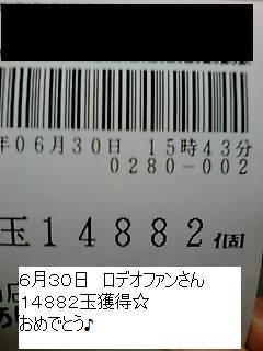 20070726113316.jpg