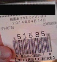 4E69C8814E697A5-b4c67.jpg