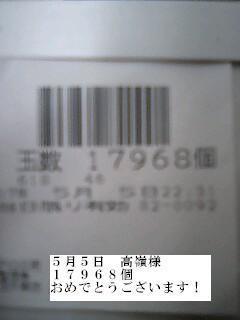 20070507084721.jpg