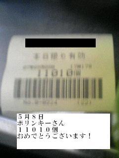 20070509081610.jpg