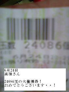 20070625120456.jpg