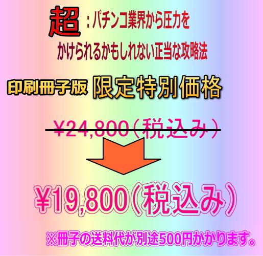 価格と送料e.jpg